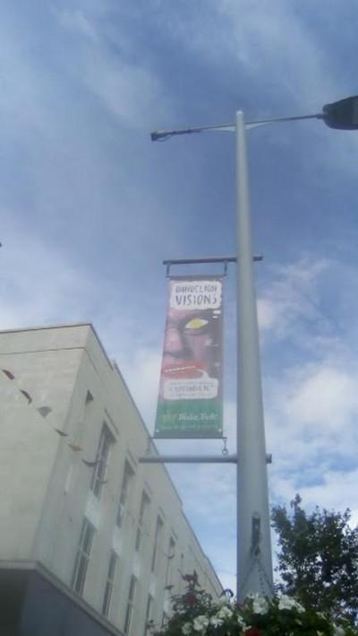 DV-banner